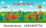 famous landmark of the world... | Shutterstock .eps vector #1096305776