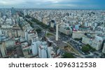 aerial view of obelisco de... | Shutterstock . vector #1096312538