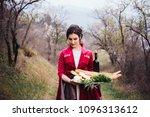 young beautiful girl wearing... | Shutterstock . vector #1096313612