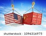 economic trade war between usa... | Shutterstock . vector #1096316975