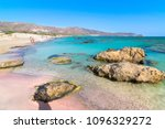 chania  crete   september  18 ... | Shutterstock . vector #1096329272