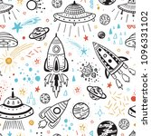 space background for kids.... | Shutterstock .eps vector #1096331102