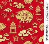 seamless pattern with chinese... | Shutterstock .eps vector #1096334318