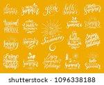 vector set of hand lettering... | Shutterstock .eps vector #1096338188