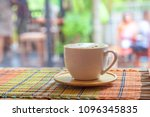 coffee cup served on wooden... | Shutterstock . vector #1096345835