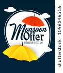 vector illustration sale banner ... | Shutterstock .eps vector #1096346516