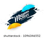 vector illustration sale banner ...