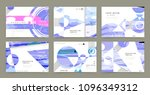 creative covers with abstract...   Shutterstock .eps vector #1096349312