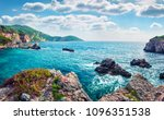 scenic spring view of limni... | Shutterstock . vector #1096351538