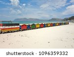 view of the brightly colored... | Shutterstock . vector #1096359332