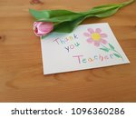 Small photo of Thank you teacher, Thank you note, Last day of school