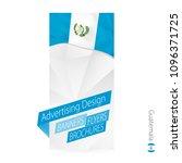 vector abstract banner template ... | Shutterstock .eps vector #1096371725