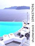 Small photo of Aegean Sea Santorini Greece