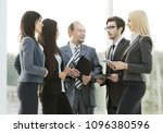 business team with documents... | Shutterstock . vector #1096380596