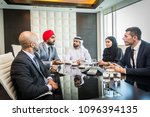 multicultural business people... | Shutterstock . vector #1096394135