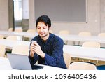 young indian businessman with... | Shutterstock . vector #1096405436