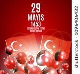 29 may day of istanbul'un fethi ... | Shutterstock .eps vector #1096406432