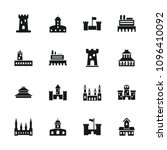 historical icon. collection of... | Shutterstock .eps vector #1096410092