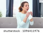 coming up sneeze. young... | Shutterstock . vector #1096411976