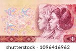 dong and yao women portrait on... | Shutterstock . vector #1096416962