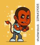 cartoon cute angry little... | Shutterstock .eps vector #1096419305