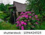 a small water mill in germany ... | Shutterstock . vector #1096424525