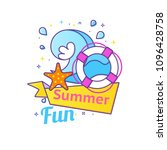 summer vector banner with cute... | Shutterstock .eps vector #1096428758