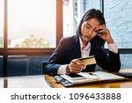stressful asian businesswoman... | Shutterstock . vector #1096433888