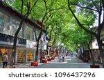 nanjing  china   jul 5  2012 ... | Shutterstock . vector #1096437296