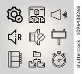 outline interface 9 vector...