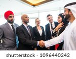 multicultural business people... | Shutterstock . vector #1096440242