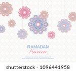 ramadan kareem concept... | Shutterstock .eps vector #1096441958