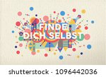 find yourself colorful... | Shutterstock .eps vector #1096442036