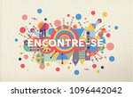 find yourself colorful... | Shutterstock .eps vector #1096442042