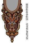 paisley textile fabric neck... | Shutterstock . vector #1096449008
