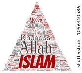 vector conceptual islam ... | Shutterstock .eps vector #1096450586