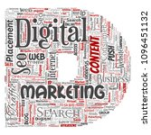 vector concept or conceptual... | Shutterstock .eps vector #1096451132
