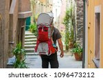 father carrying his child in a... | Shutterstock . vector #1096473212