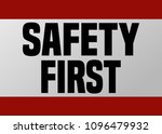 safety first red and white sign. | Shutterstock .eps vector #1096479932