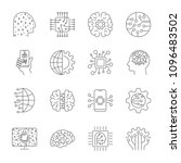 artificial intelligence. ai... | Shutterstock .eps vector #1096483502