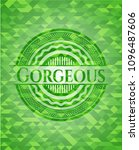 gorgeous realistic green... | Shutterstock .eps vector #1096487606