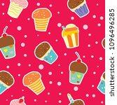 cupcake cartoon seamless pattern | Shutterstock .eps vector #1096496285