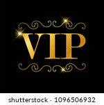 vip golden sign vector | Shutterstock .eps vector #1096506932