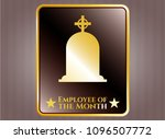golden emblem or badge with... | Shutterstock .eps vector #1096507772