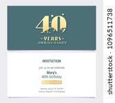 40 years anniversary invitation ... | Shutterstock .eps vector #1096511738