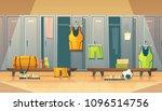 vector locker or changing room... | Shutterstock .eps vector #1096514756