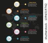 6 steps infographic design.... | Shutterstock .eps vector #1096519742