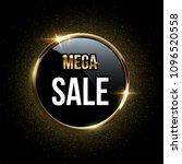 mega sale words on black circle ...   Shutterstock .eps vector #1096520558