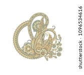 isolated paisley vector... | Shutterstock .eps vector #1096534616