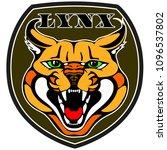 lynx mascot logo. wildcat head...   Shutterstock .eps vector #1096537802